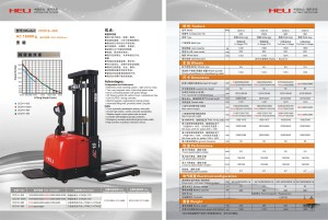 Wide leg stacker brochure